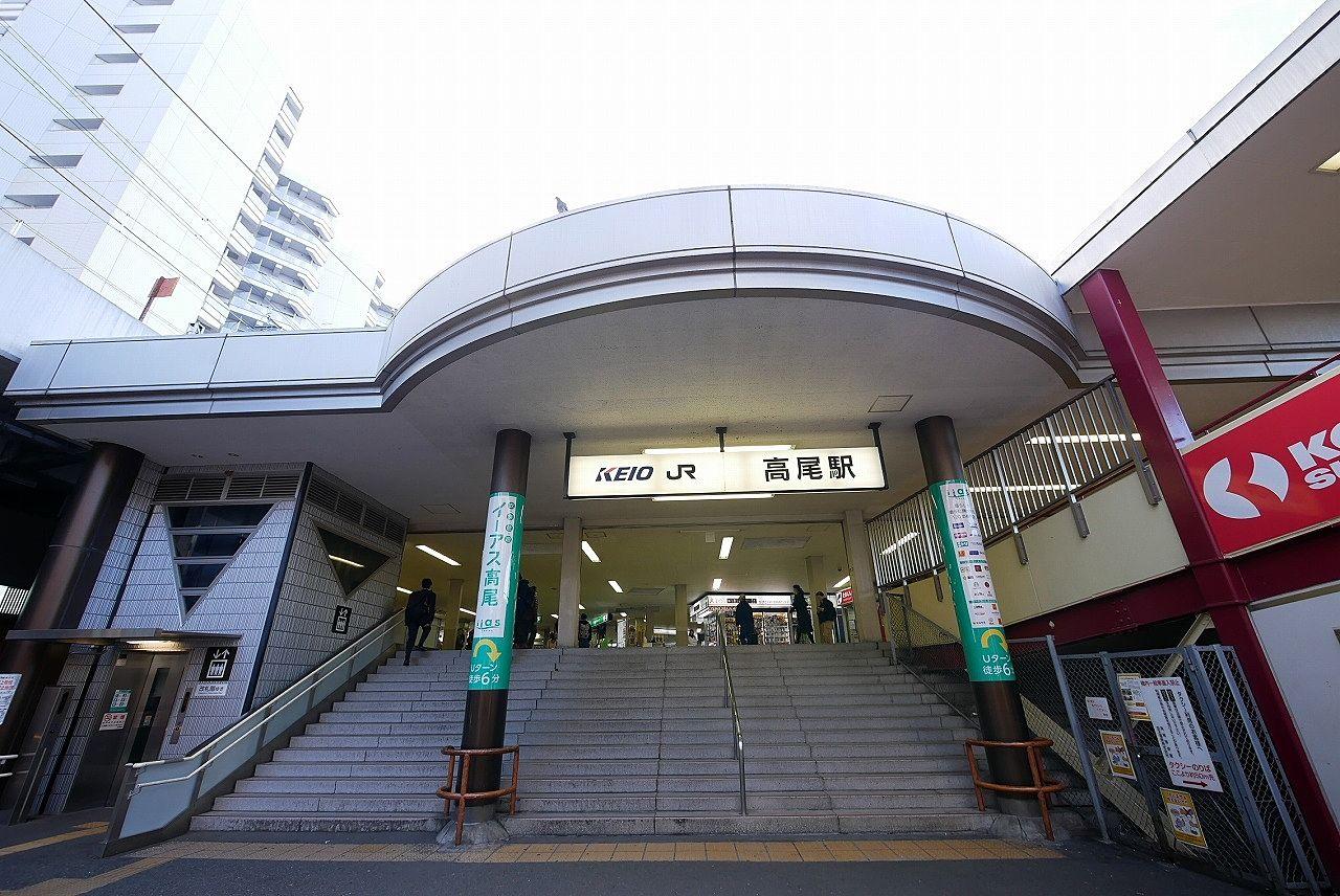 京王高尾線・高尾駅南口