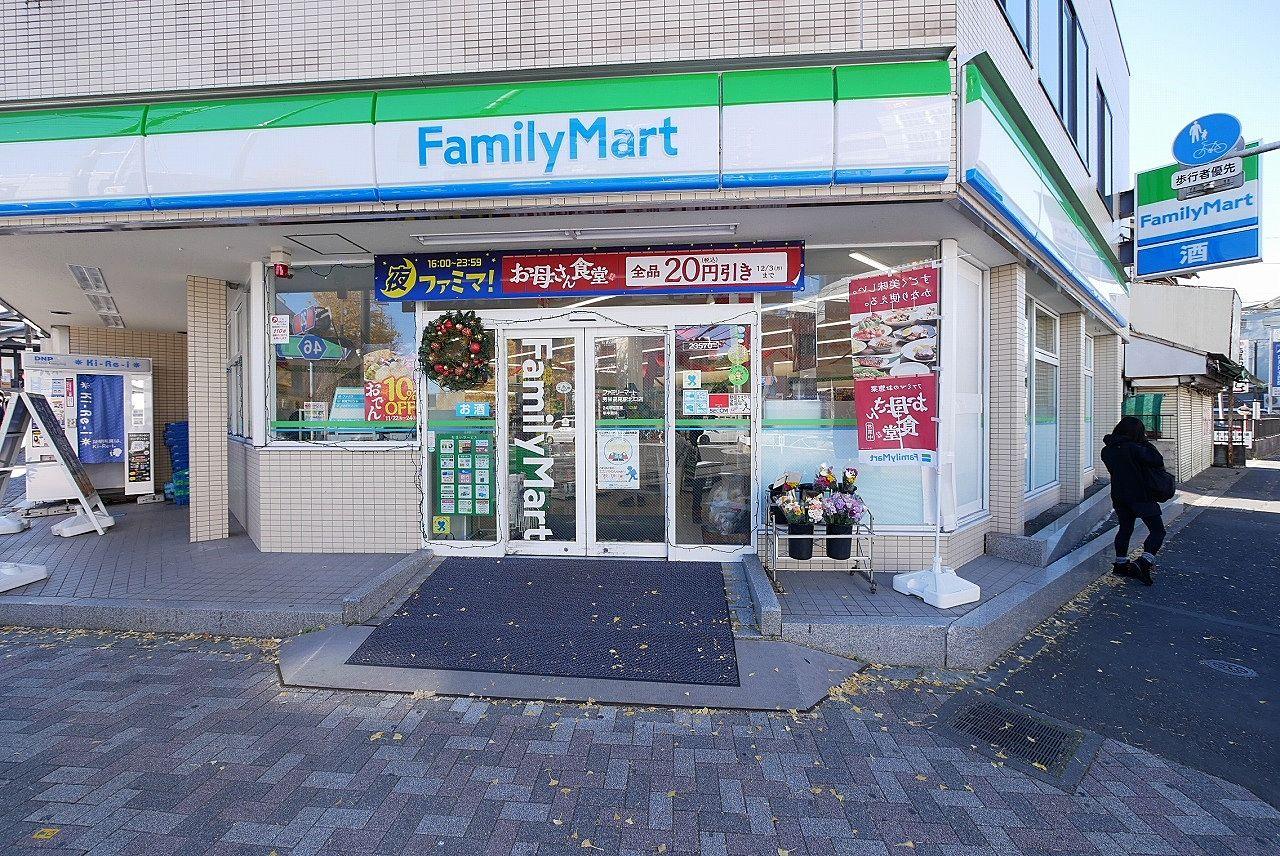 ファミリーマート・秀栄高尾駅北口店