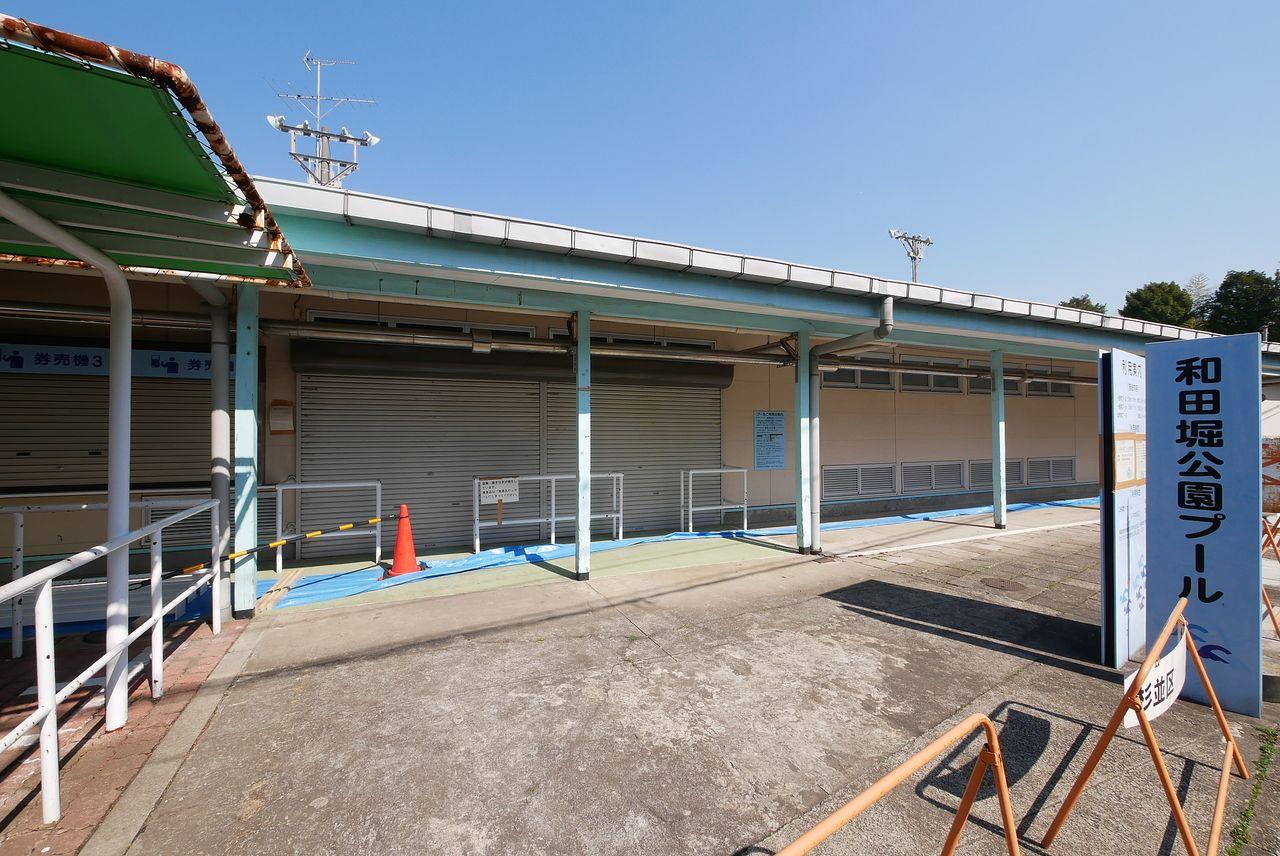 和田堀公園プール