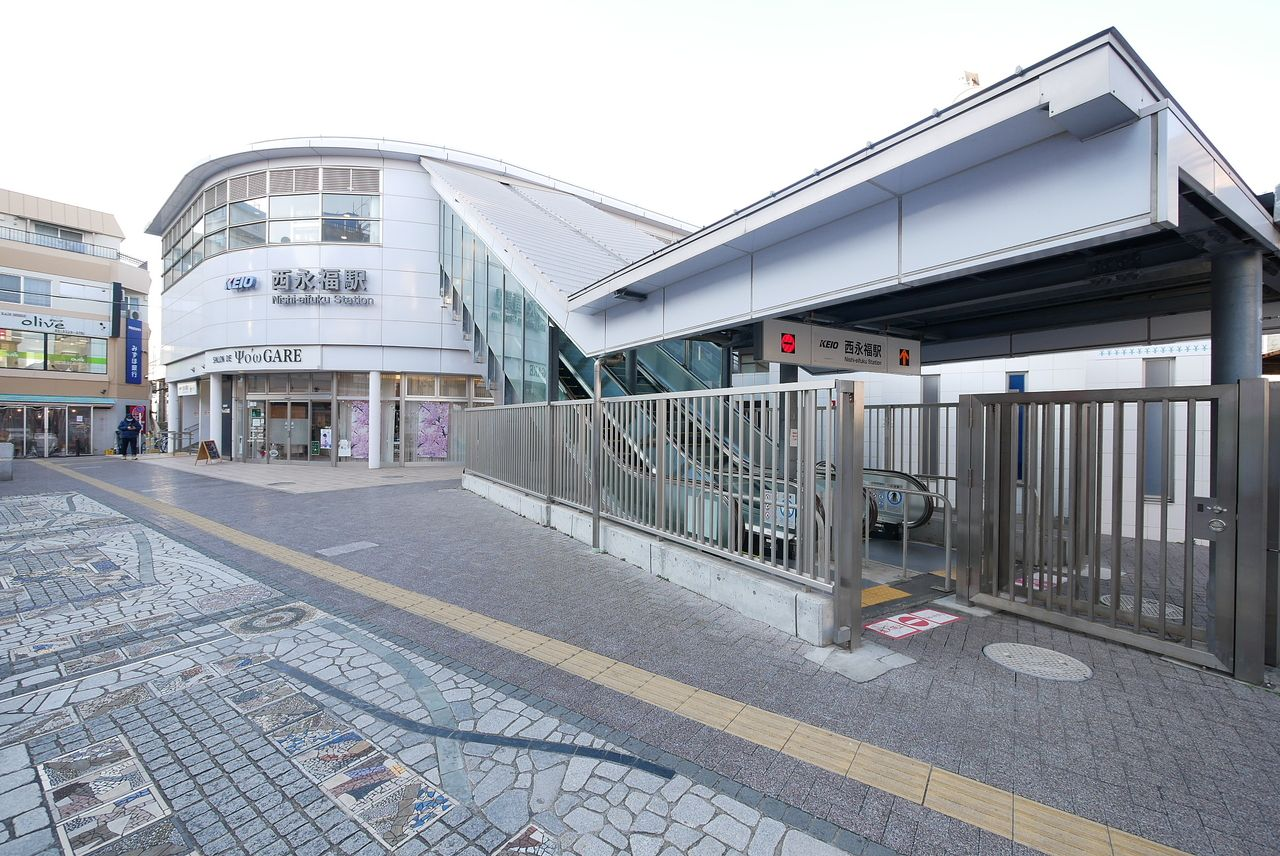 京王井の頭線「西永福」駅