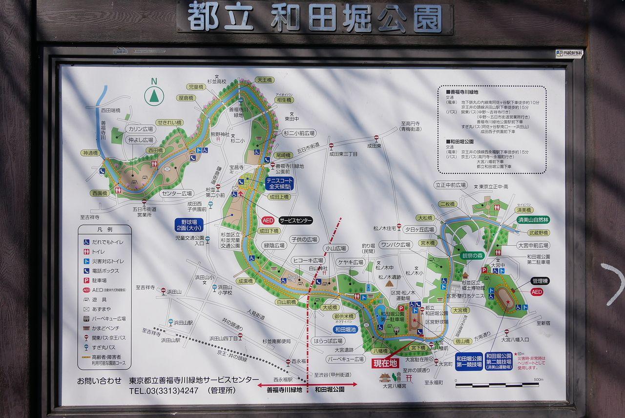 都立和田堀公園全体図