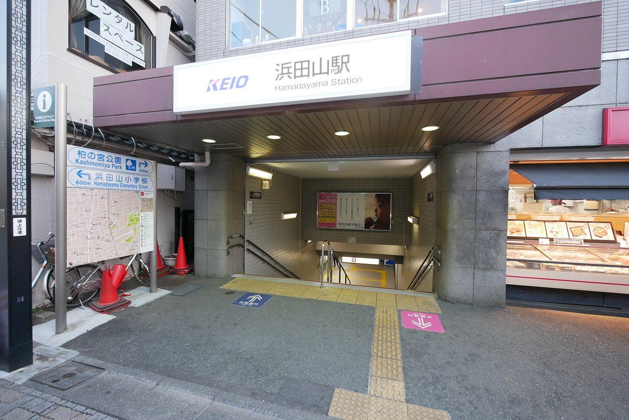 京王井の頭線「明大前」駅