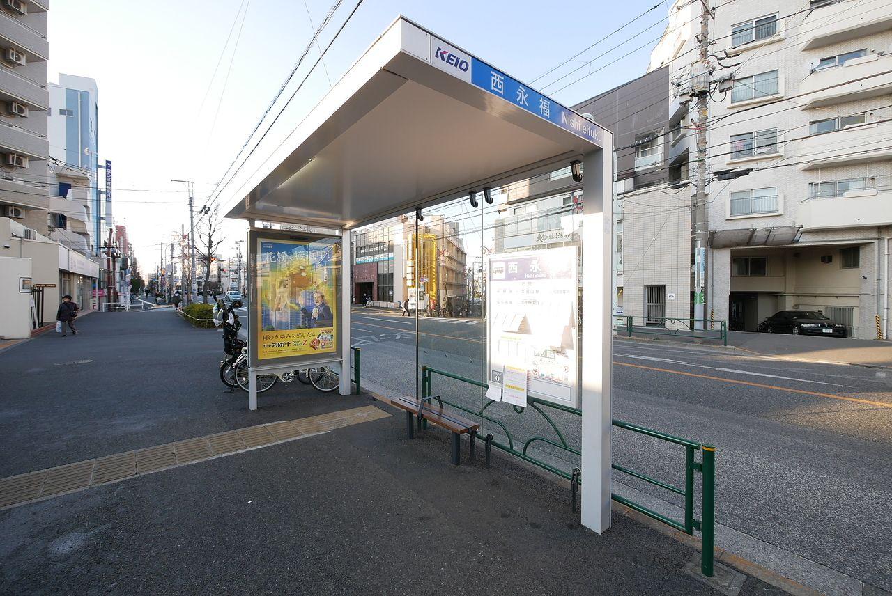 西永福【バス停】