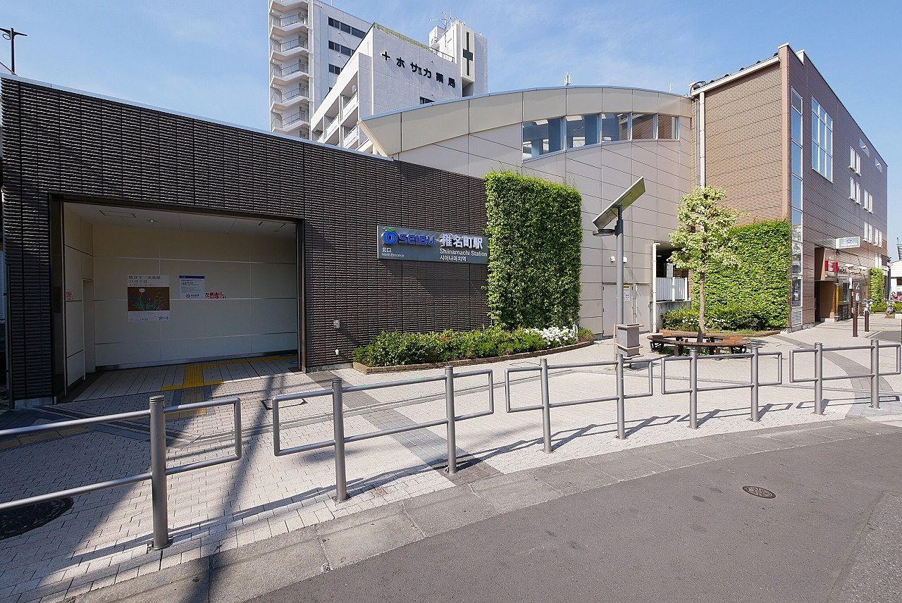 西武池袋線・椎名町駅(北口)