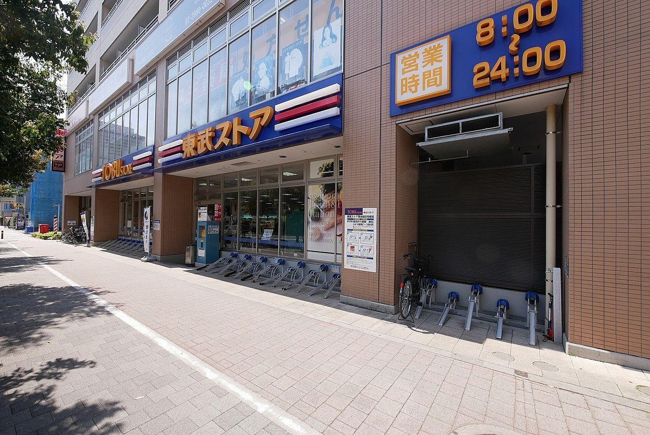 東武ストア・西池袋店