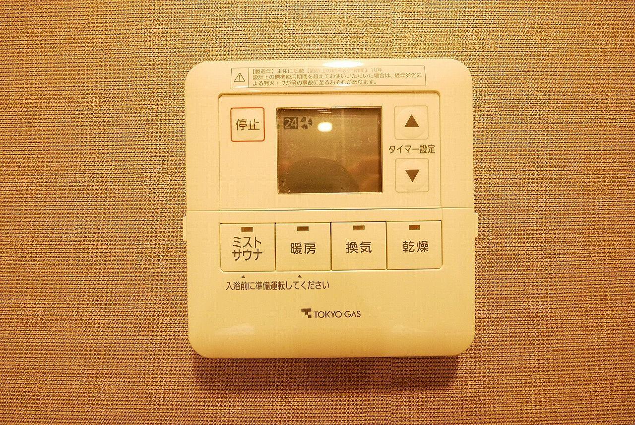 ミストサウナ・浴室暖房換気乾燥機