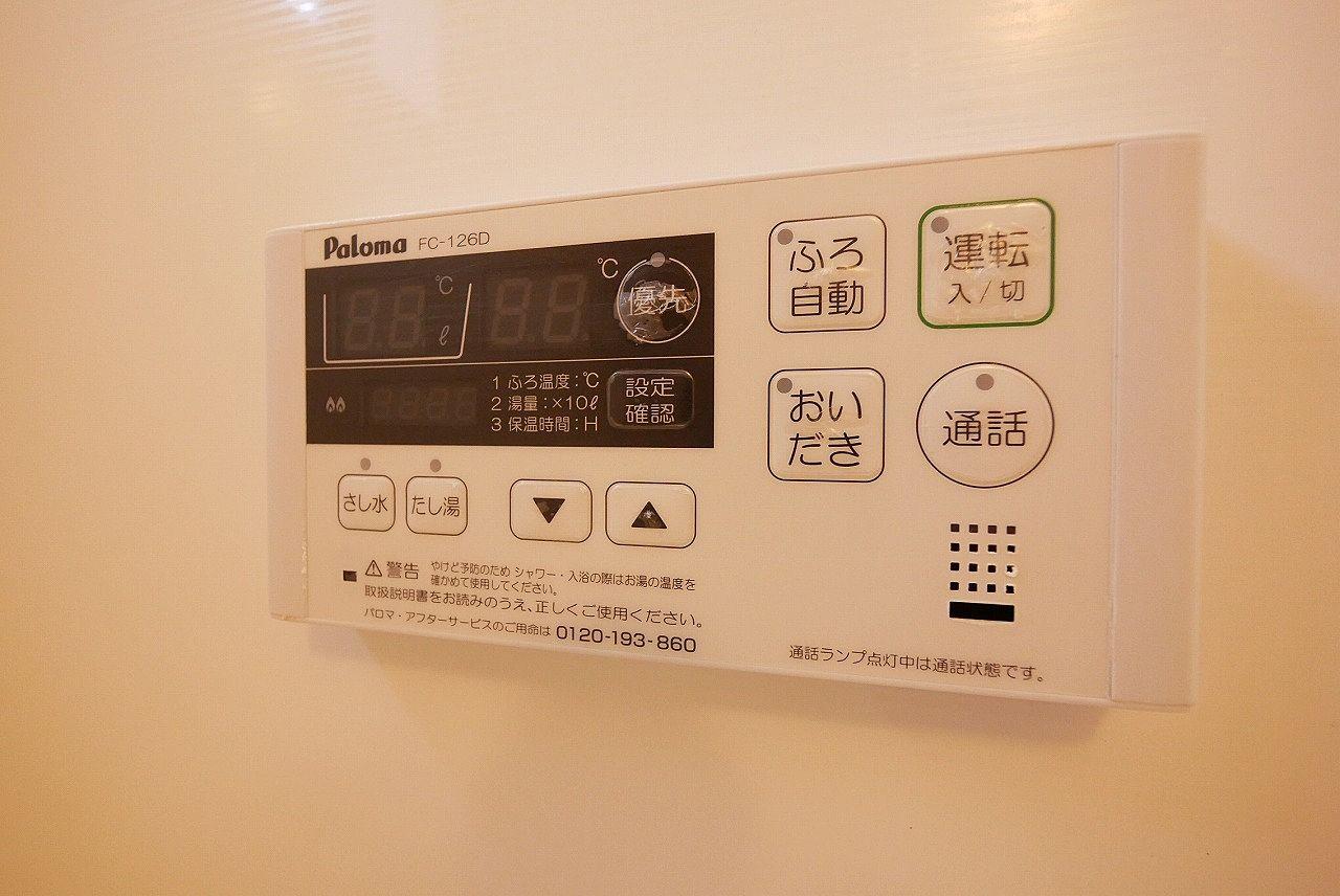 お風呂のコントロールパネル 浴室