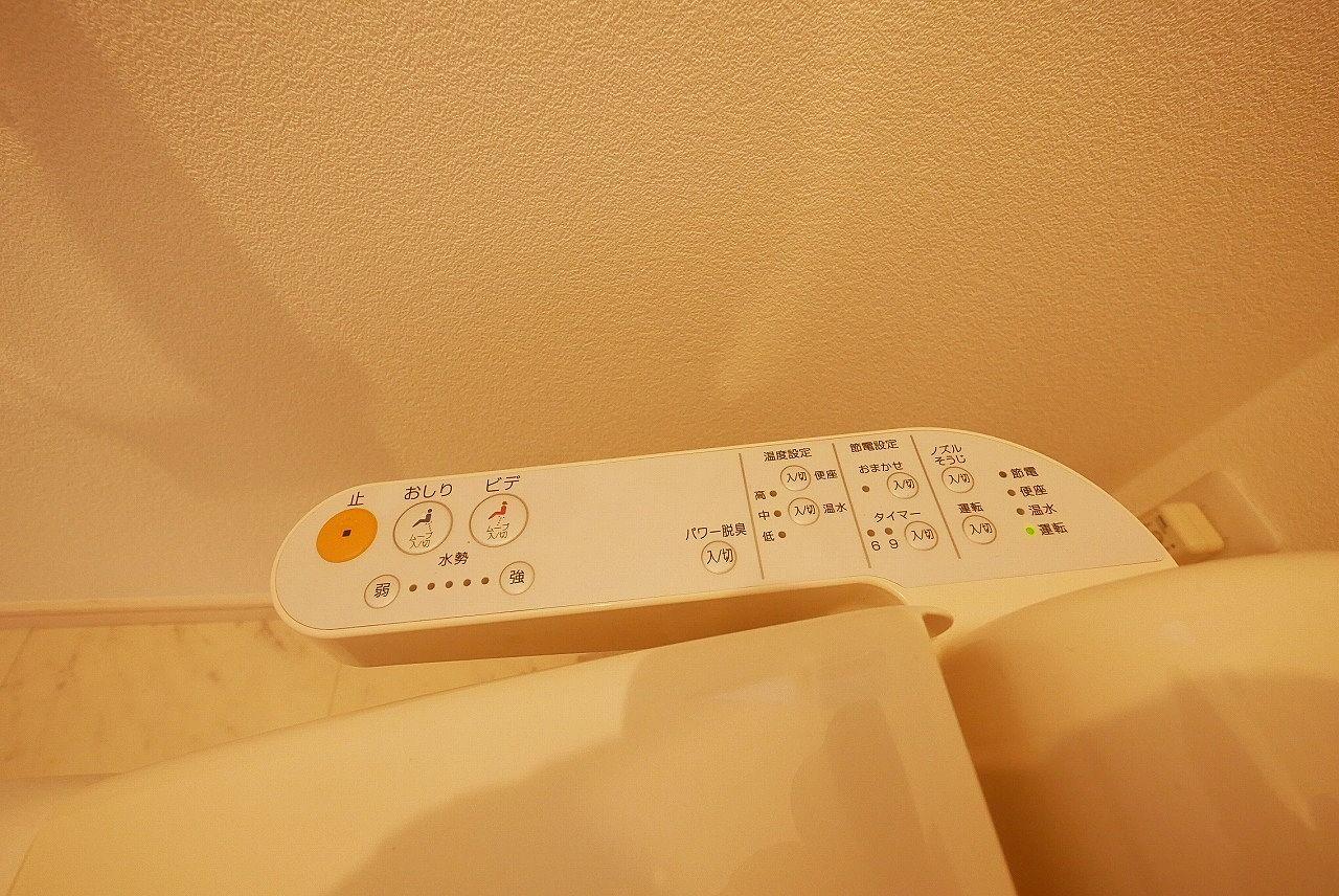 1階のシャワートイレ