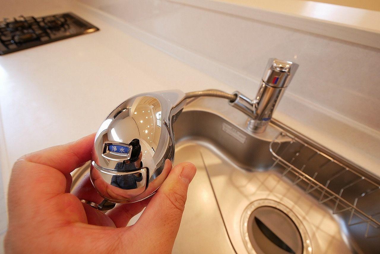 浄水機能付