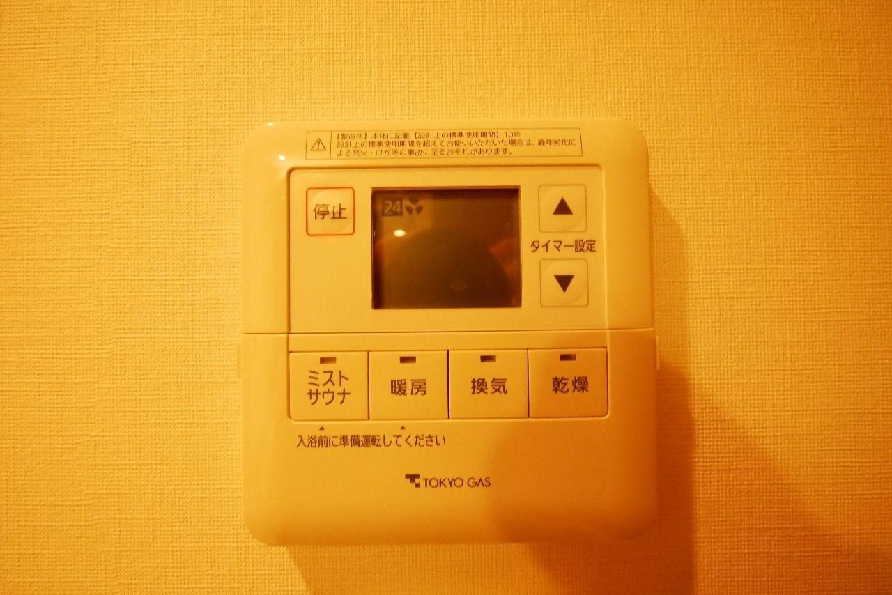 浴室暖房乾燥機には、意外とお父さんが1番喜ぶミストサウナ付き