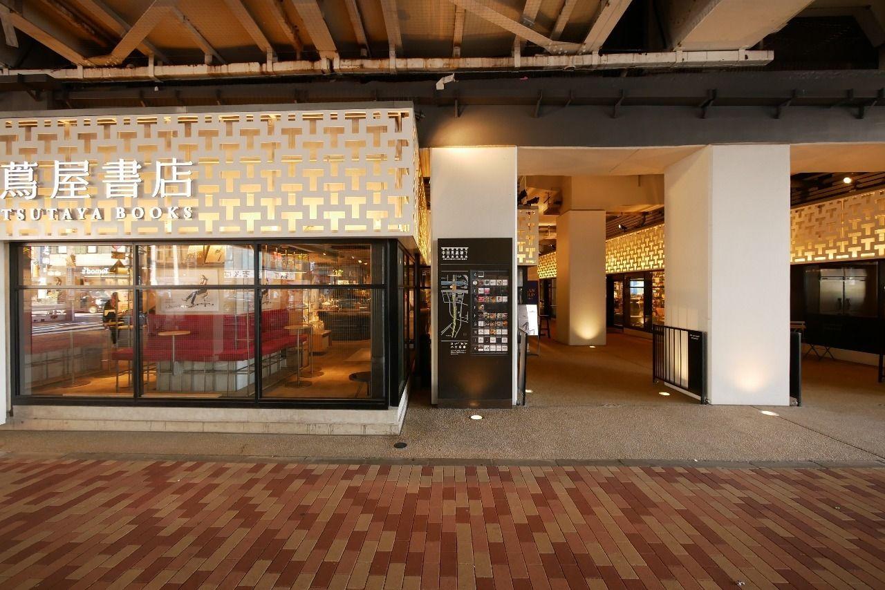 中目黒高架下にある蔦屋書店の外観写真