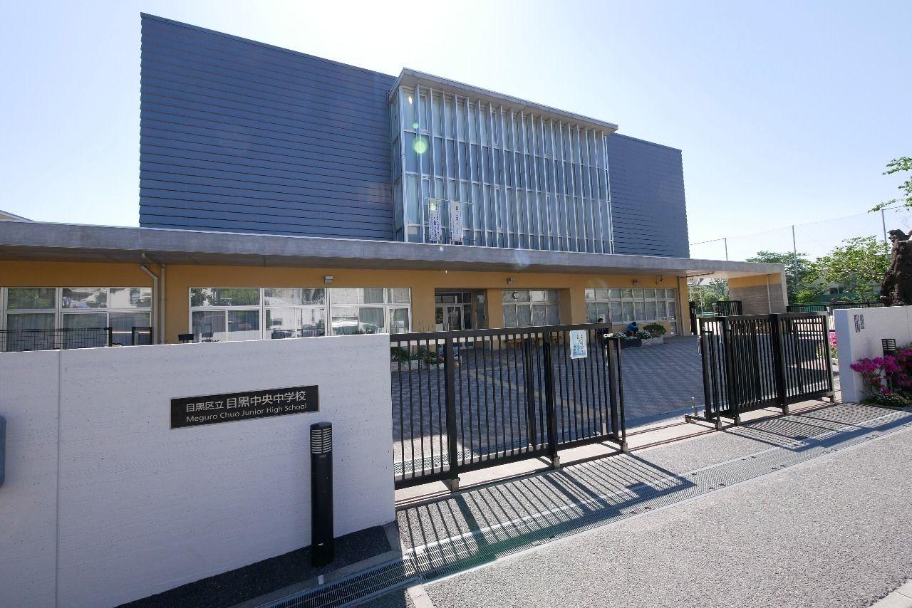 目黒区立中央中学校の外観