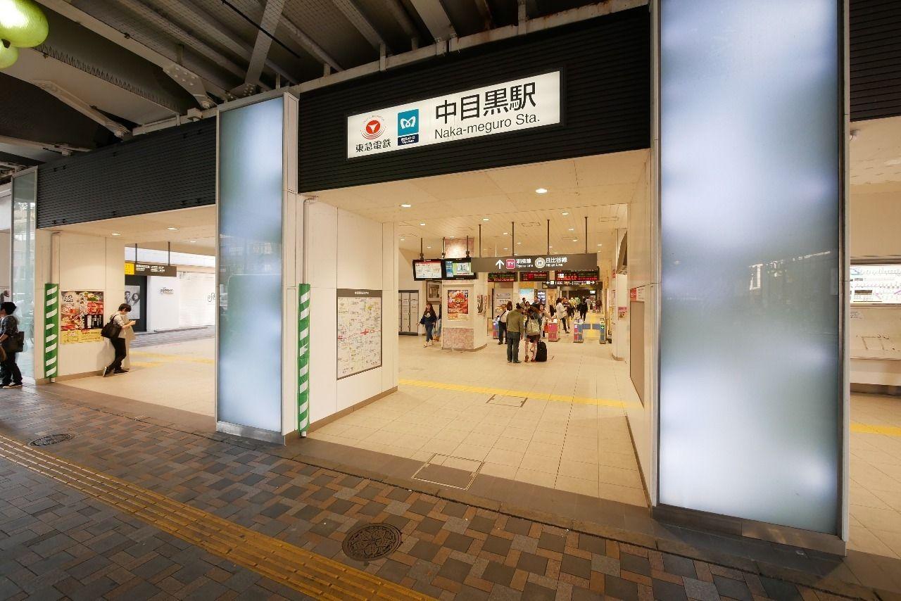 中目黒駅の山手通り側にある入り口